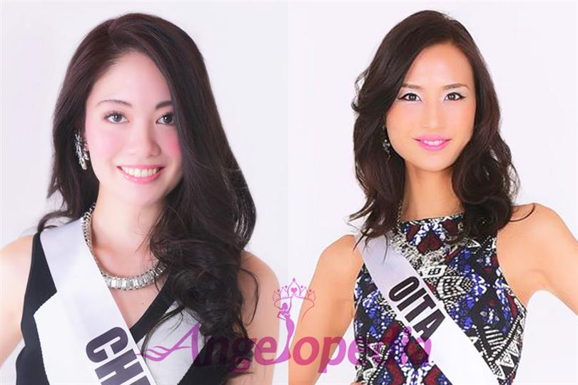 Miss Universe Japan 2015 -  First Runner up and Second Runner up