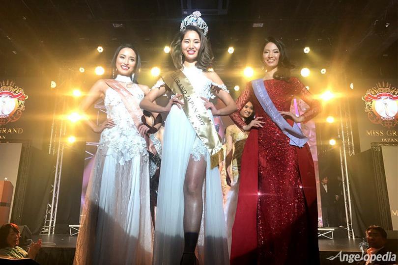 Erika Tsuji crowned Miss Grand Japan 2017