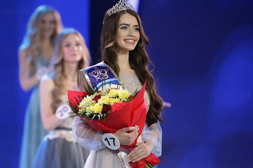 Maria Vasilevich crowned Miss Belarus 2018