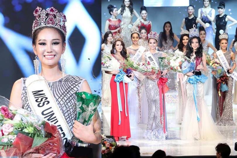 Baek Ji-hyun crowned Miss Universe Korea 2018